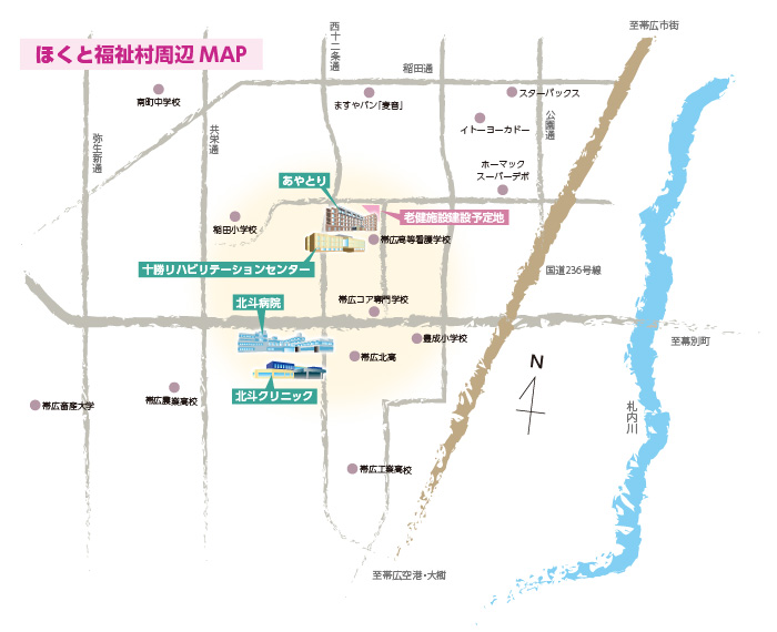 北斗マップ